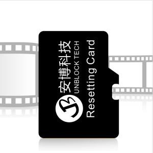 中文机顶盒 UBOX8 SD刷卡机系统修复卡还原卡
